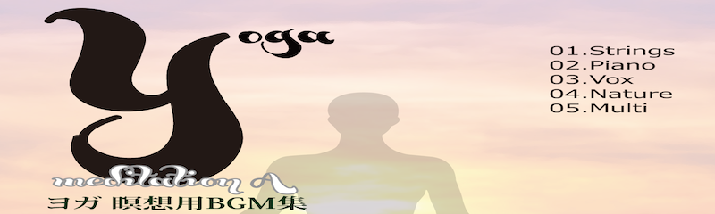 """Yoga meditation A"" Release on 2015/4/1 !"